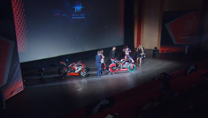 Moto2 | Al via il 2021 di MV Agusta Forward: Baldassarri, Corsi e Marcon uniti per migliorare la F2