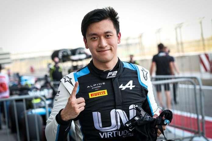 Bahrain gara-3 FIA F2 2021 Guanyu Zhou